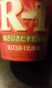 140223_2009~02.jpg