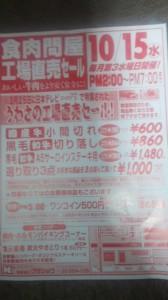141009_1734~01_3.jpg