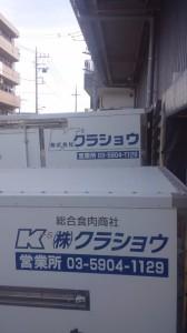 141010_0907~01.jpg
