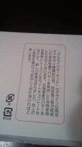 160307_2014~02.jpg
