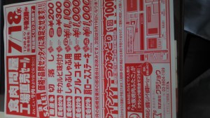 KIMG0668_2.JPG