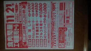 KIMG1004.JPG