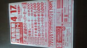 KIMG1480_2.JPG