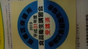 KIMG1862.JPG