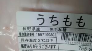 KIMG2400.JPG