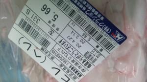 KIMG2475_2.JPG