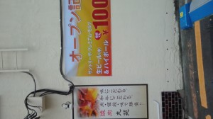 KIMG0011.JPG
