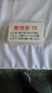 KIMG2804.JPG