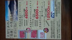 KIMG0458.JPG